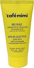 """Parfumuri și produse cosmetice Cremă unt pentru mâini """"Cocktail de vitamine"""" - Le Cafe de Beaute Cafe Mimi Hand Cream Oil"""
