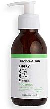 Parfumuri și produse cosmetice Gel de curățare pentru față - Revolution Skincare Angry Mood Soothing Cleansing Gel