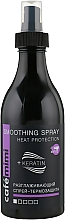 Parfumuri și produse cosmetice Spray netezitor cu protecție termică - Cafe Mimi Smoothing Spray Heat Protection