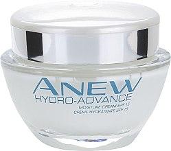 Parfumuri și produse cosmetice Cremă de față SPF 15 - Avon