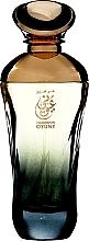 Parfumuri și produse cosmetice Al Haramain Oyuny Perfumes - Parfum