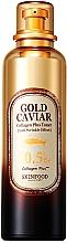 Parfumuri și produse cosmetice Toner pentru față - Skinfood Gold Caviar Collagen Plus Toner