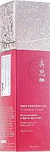 Parfumuri și produse cosmetice Demachiant spumă pentru față, cu efect anti-îmbătrânire - Missha Cho Gong Jin Cleansing Foam