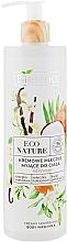 Parfumuri și produse cosmetice Lapte cremos de duș - Bielenda Eco Nature Creamy Body Wash Milk Vanilla Coconut Milk Orange Blossom