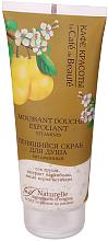 Parfumuri și produse cosmetice Scrub spumant pentru duș, cu vitamine - Le Cafe de Beaute Foaming Shower Vitamin Scrub