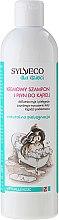 Parfumuri și produse cosmetice Șampon pentru copii - Sylveco