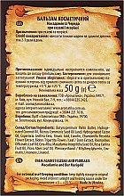 Balsam pentru eczeme și psoriazis - Aromatika — фото N3
