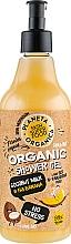 Parfumuri și produse cosmetice Gel de duș - Planeta Organica No Stress Skin Super Food Shower Gel Coconut Milk & Fiji Banana