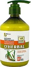 Parfumuri și produse cosmetice Бальзам-кондиционер для укрепления волос с экстрактом корня аира - O'Herbal