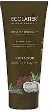 """Parfumuri și produse cosmetice Scrub pentru picioare """"Nutriție și recuperare"""" - Ecolatier Organic Coconut Foot Scrub"""