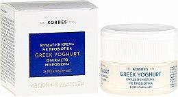 Parfumuri și produse cosmetice Cremă intensiv hidratantă cu iaurt grecesc pentru față - Korres Greek Yoghurt Probiotic Moisturiser Intense