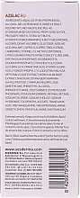 Set - SesDerma Laboratories (f/ser/30ml + f/cr/30ml) — Imagine N7