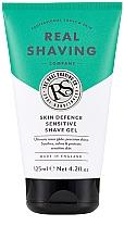 Parfumuri și produse cosmetice Gel de ras pentru piele sensibilă - The Real Shaving Co. Skin Defence Sensitive Shave Gel