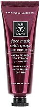 Parfumuri și produse cosmetice Mască antirid cu struguri pentru față - Apivita Moisturizing Fase Mask With Grape