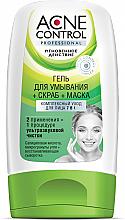 Parfumuri și produse cosmetice Îngrijire complexă 7în1 - Fito Cosmetic Acne Control Professional