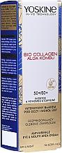 Parfumuri și produse cosmetice Cremă pentru zona din jurul ochilor și gurii - Yoskine Bio Collagen Alga Kombu Eye & Mouth Area Cream 50 +/60 +