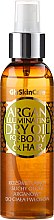 Parfumuri și produse cosmetice Ulei de argan pentru corp și păr - GlySkinCare Argan Iluminating Dry Oil For Body & Hair