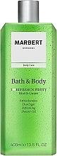 "Parfumuri și produse cosmetice Gel de duș ""Kiwi și Guava"" - Marbert I Love Refresh'n Fruity Kiwi & Guave Shower Gel"