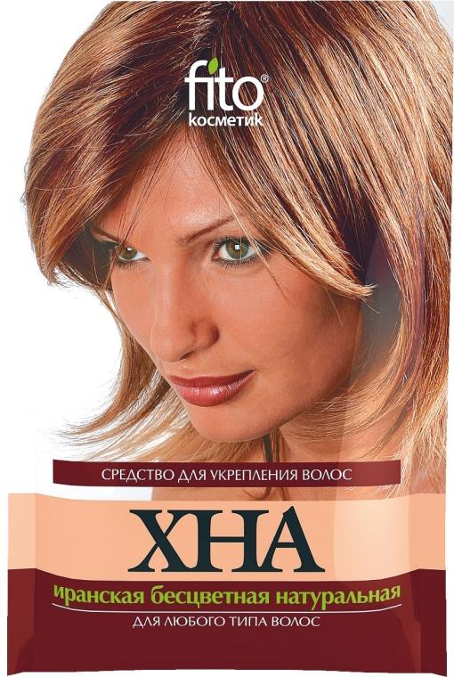 Henna naturală iraniană incoloră pentru păr - FitoKosmetik Henna — Imagine N1