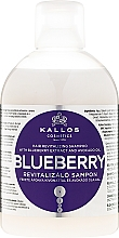 Parfumuri și produse cosmetice Șampon revitalizant cu extract de afine - Kallos Cosmetics Blueberry Hair Shampoo