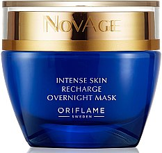 Parfumuri și produse cosmetice Mască de noapte pentru regenerarea intensă a pielii - Oriflame NovAge Intense Skin Recharge Overnight Mask