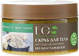 """Parfumuri și produse cosmetice Scrub salin pentru corp """"Anticelulită"""" - ECO Laboratorie Natural & Organic Anticellulite Body Scrub"""
