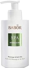 Parfumuri și produse cosmetice Ulei pentru masaj - Babor Energizing Massage & Bath Oil