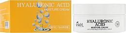Parfumuri și produse cosmetice Cremă hidratantă cu acid hialuronic pentru față - Ekel Hyaluronic Acid Moisturee Cream