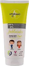 Parfumuri și produse cosmetice Șampon-gel de duș cu aromă de mere, pentru copii - 4Organic Shampoo And Bath Gel For Children