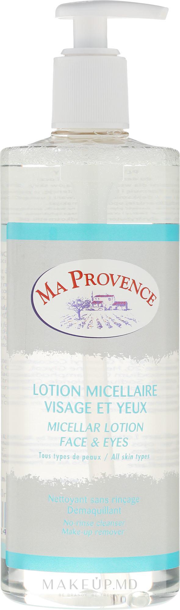 Mască de țesut cu adic hialuronic - FitoKosmetik Beauty Visage — Imagine 25 ml