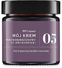 Parfumuri și produse cosmetice Крем против морщин с аргановым маслом - Fitomed Anti-wrinkle Cream Nr5