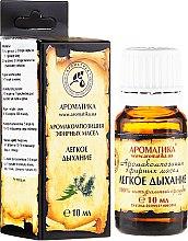 "Parfumuri și produse cosmetice Ulei aromat ""Respirație ușoară"" - Aromatika"