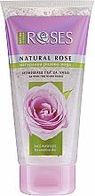 Parfumuri și produse cosmetice Gel de spălare - Nature of Agiva Roses
