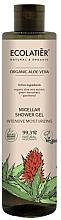 """Parfumuri și produse cosmetice Gel micelar de duș """"Hidratare intensă"""" - Ecolatier Organic Aloe Vera Micellar Shower Gel"""