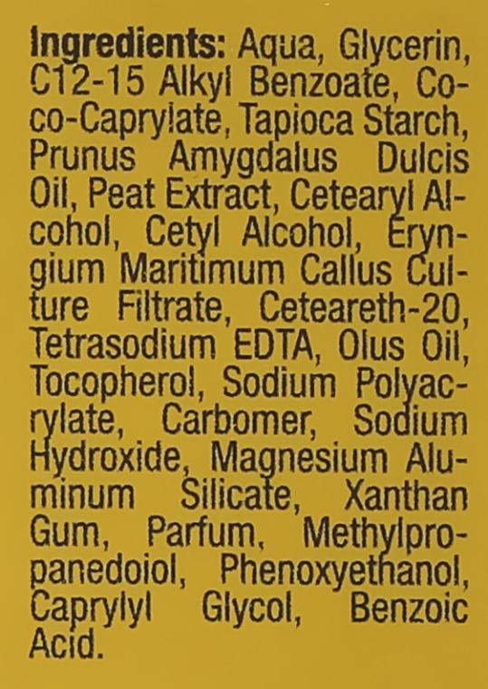 Увлажняющий крем для лица - Tolpa Green Oils Moisturizing Cream — фото N4