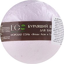 """Parfumuri și produse cosmetice Bile efervescente pentru baie """"Goji și Fructe de Acai"""" - ECO Laboratorie Sea Salt Bomb"""