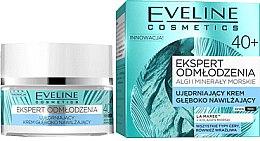 Parfumuri și produse cosmetice Cremă profund hidratantă de zi și noapte anti-îmbătrânire - Eveline Cosmetics Ekspert Cream