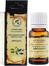 """Parfumuri și produse cosmetice Ulei de corp """"Afrodita"""" - Aromatika"""