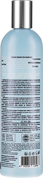 Șampon pentru păr uscat - Natura Siberica Certified Organic Nutrition & Hydration Shampoo — Imagine N2