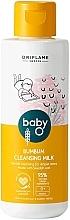 Parfumuri și produse cosmetice Lapte de curățare pentru pielea de sub scutec - Oriflame Baby O Bumbum Cleansing Milk