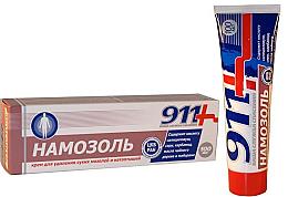 """Parfumuri și produse cosmetice Cremă pentru îndepărtarea calusurilor uscate """"Namosol"""" - 911"""