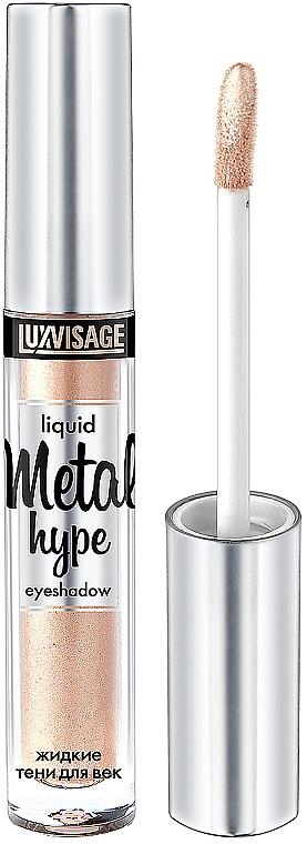Fard lichid de pleoape - Luxvisage Metal Hype Liquid Eyeshadow
