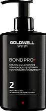 Parfumuri și produse cosmetice Loțiune pentru păr - Goldwell System Bond Pro+ 2 Nourishing Fortifier