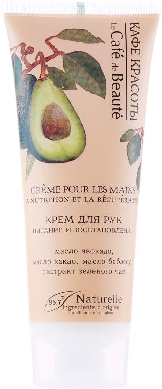 """Cremă de mâini """"Nutriție și recuperare"""" - Le Cafe de Beaute Hand Cream"""