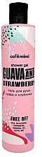 """Parfumuri și produse cosmetice Gel de duș """"Guava și căpșuni"""" - Cafe Mimi Shower Gel Guava And Strawberry"""