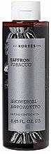 Parfumuri și produse cosmetice Gel de duș - Korres Saffron Tobacco Men's Showergel