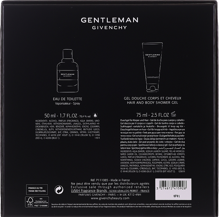 Givenchy Gentleman 2017 - Set (edt/50ml + sh/gel/75ml) — Imagine N2
