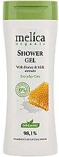 Parfumuri și produse cosmetice Gel de duș cu miere și lapte - Melica Organic Shower Gel
