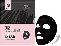 """Parfumuri și produse cosmetice Mască de țesut """"Întineritoare"""" - G9Skin 3D Volume Gum Mask"""