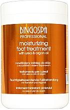 Parfumuri și produse cosmetice Cremă cu ulei de argan pentru picioare - BingoSpa Moisturizing Treatment With Argan Oil To Feet